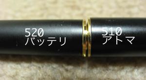 joye520-3.jpg